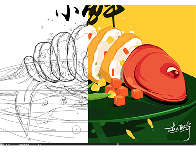 """McDonald's-poster of """"yu xiao xian"""""""