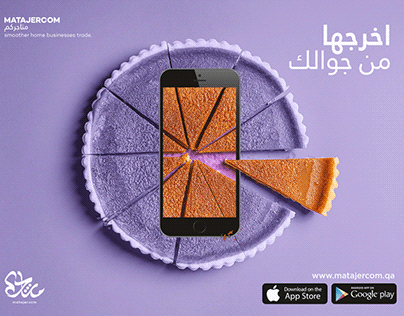 Matajercom mobile app - Social media designs