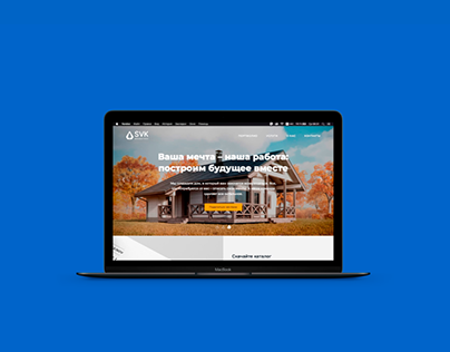 Landing page for a construction company SVK WoodStone