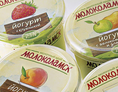 "Rebranding ""Molokolamsk"""