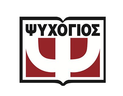 Psychogios Publications