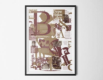 MKA/Book Art Museum Poster Project