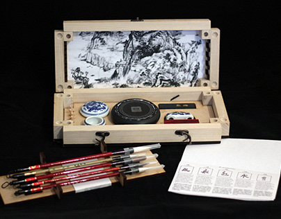 Wu Xing - 5 Elements of Chinese Calligraphy