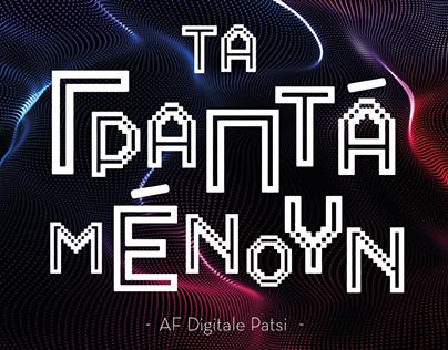 Free Greek Digital Font - AF Digitale