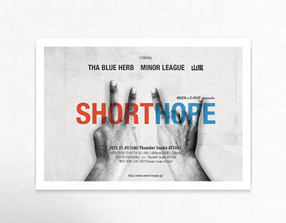 SHORT HOPE Event - Flyer