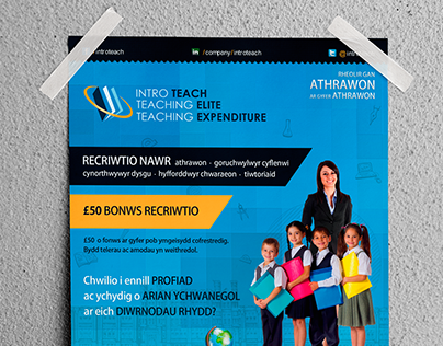 Intro Teach Logo & Stationery