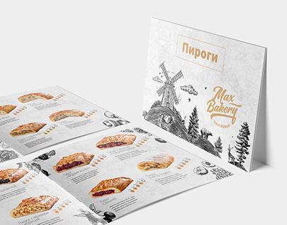 Bakery Product Catalog