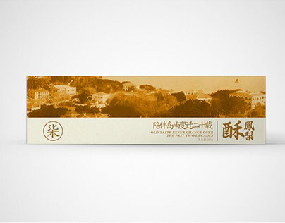 The 7th Store Old Days Series Packaging / 第七鋪老照片系列包裝設計