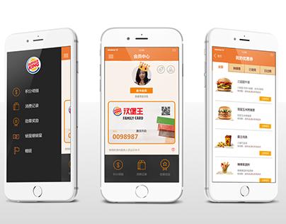 Burger King - WeChat APP
