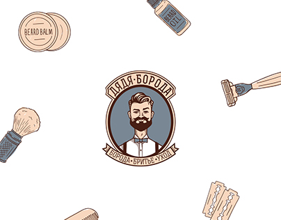 "Logo&Identity for the online shop ""Uncle Beard"""