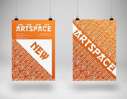 Artspace новое творческое пространство