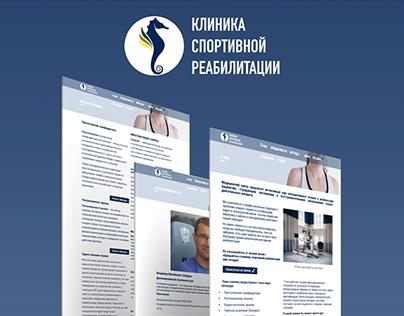 SPORTCLINIC.COM.UA