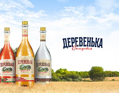 Сайт для алкогольного напитка