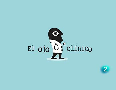 El ojo clínico