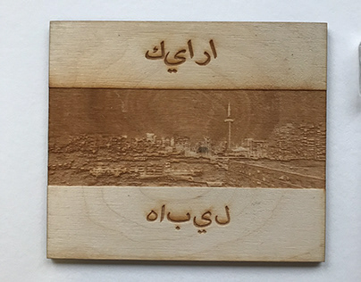 Laser Cutter Project