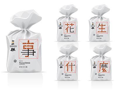 豆趣 Doufun 包裝設計
