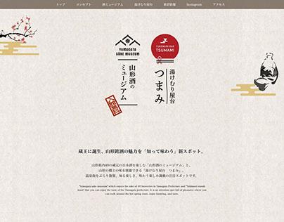japanese style bar web site