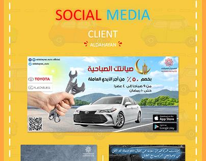 Aldahayan Auto - Social Media