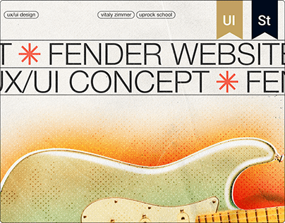 Fender Website — UX/UI Concept