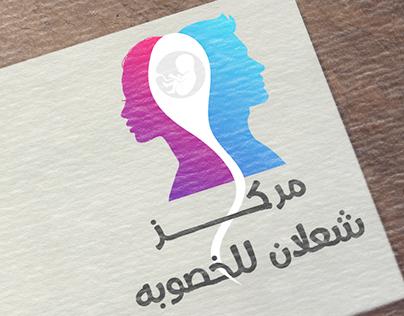 Shaalan Center for Microscopy Logo