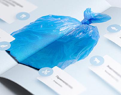 Буклет про утилизацию отходов ЭкоРесурс