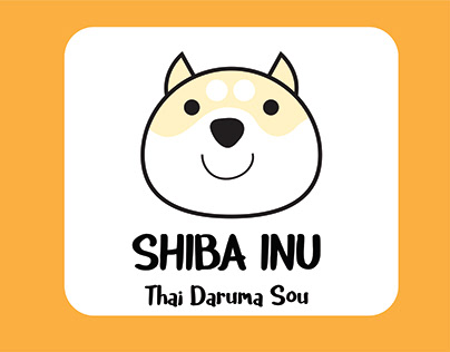 Line Sticker : Shiba