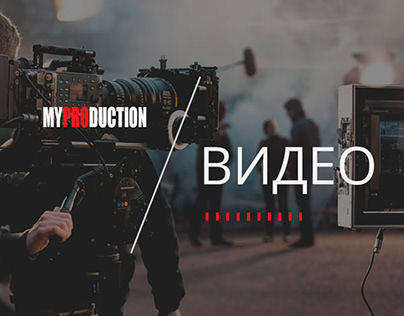 MyProduction.