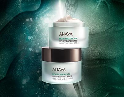 Ahava / Beauty Before Age 2015