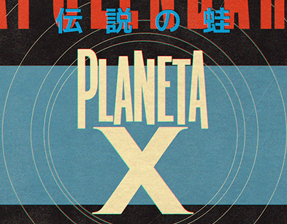 PLANETA X (Inktober 2019)