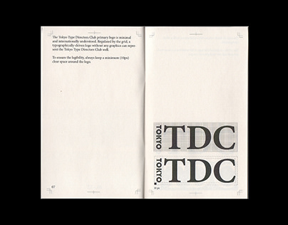 Tokyo TDC Graphic Standards Manual