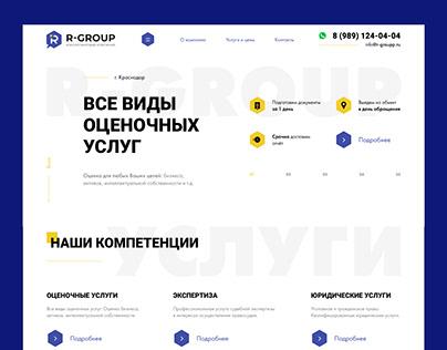 Web-site for jurisprudence
