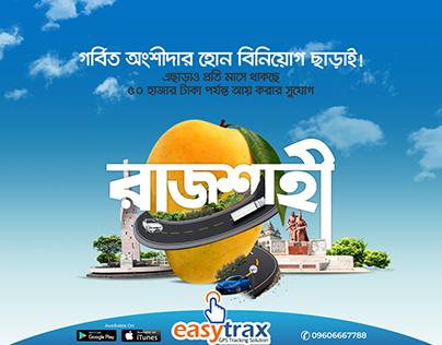 EasyTrax Dealership Campaign