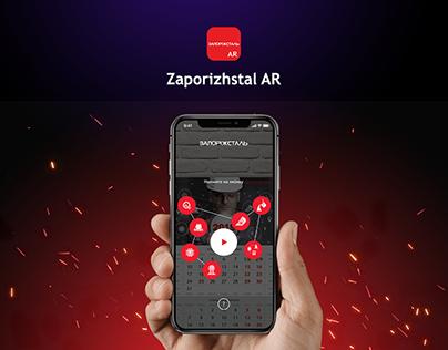 Zaporizhstal AR application