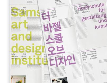 Sadi & The Basel school of design