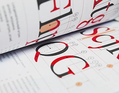 Short handbook for design-beginners