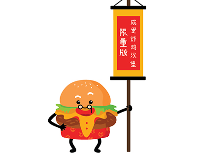 #KFCSalted8