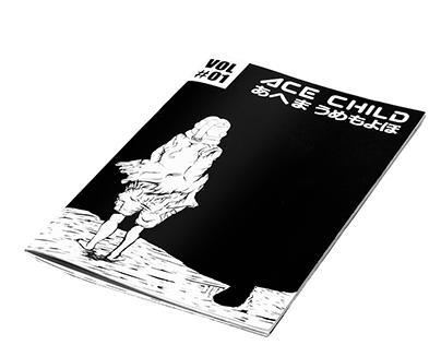 Ace Child- Graphic Novel