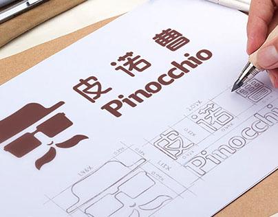「品牌形象策划」皮诺曹皮具工作室品牌形象设计