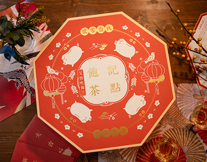 Baoji Chinese new year Tea & Snacks Gift Box packaging