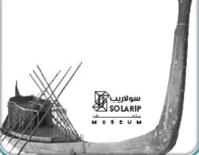 Giza Solar Boat Signage System