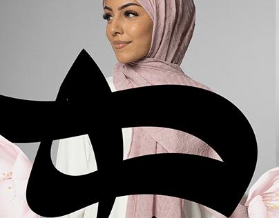 Bahya Hijab
