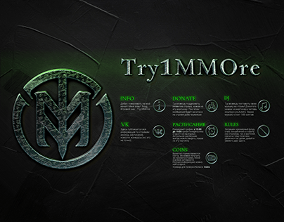 """Logo & design for Twitch acount """"Try1MMOre"""""""