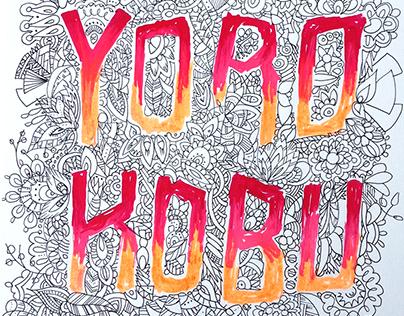 """Concurso Yorokobu """"Hazlo Tú"""""""