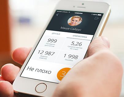 Spelling App / «Диктант» мобильное приложение