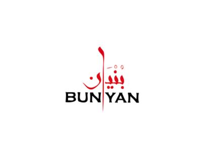BUNYAN Brochure