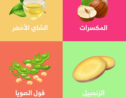 IMTENAN | Breast cancer foods