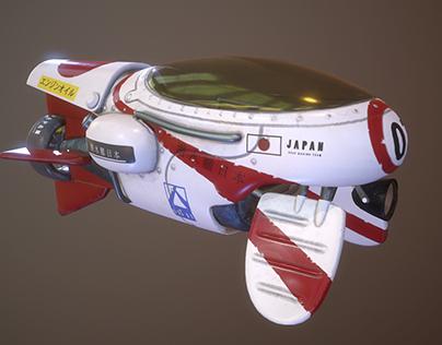 Artstation Prop Challenge Japan Submarine