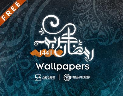 Ramadan wallpapers (FREE DOWNLOAD)