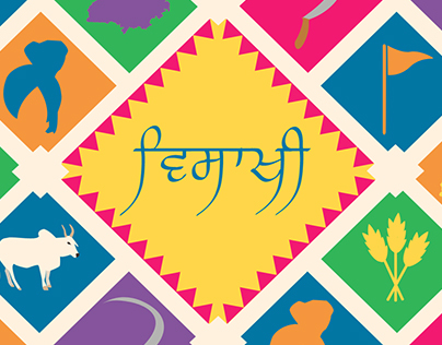 Vaisakhi Cards from Neela Collective
