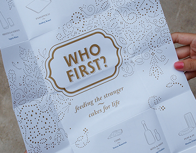 Students Design Exhibition | WHO FIRST?